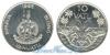 Вануату 10 vatu 1983+ год(ы) (km#6). Подробнее о монете...