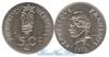 Вануату 20 vatu 1983+ год(ы) (km#7). Подробнее о монете...