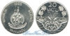 Вануату 50 francs 1972 год(ы) (km#7). Подробнее о монете...
