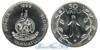 Вануату 50 vatu 1983 - 1999 год(ы) (km#8). Подробнее о монете...