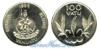 Вануату 100 vatu 1988 и 1995 год(ы) (km#9). Подробнее о монете...